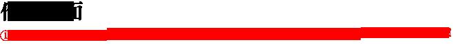 作業画面①標準手続 ②作業結果 ③データファイルを一つの画面に集約!業務の詳細が一目瞭然!